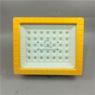 BLD116面粉廠粉塵LED||150W吊裝防爆照明燈
