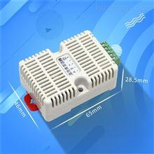 卡轨工业级485温湿度变送器