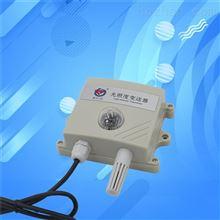 光照度变送器工业级RS485温湿度三合一
