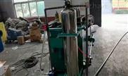 诺亚德实验室废水处理设备