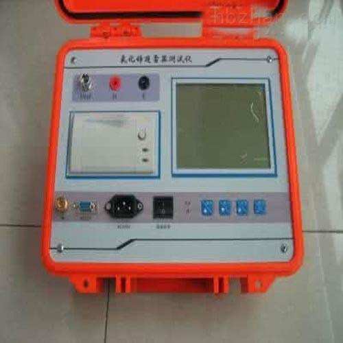 氧化锌避雷器检测仪承装承修承试