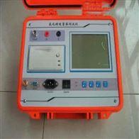 氧化锌避雷检测仪承试电力