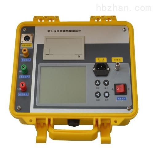 氧化锌避雷器检测仪电力工具