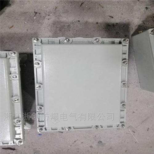 铝合金监控用防爆接线箱