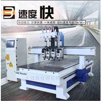 板式家具生产线木工全自动数控四工序开料机