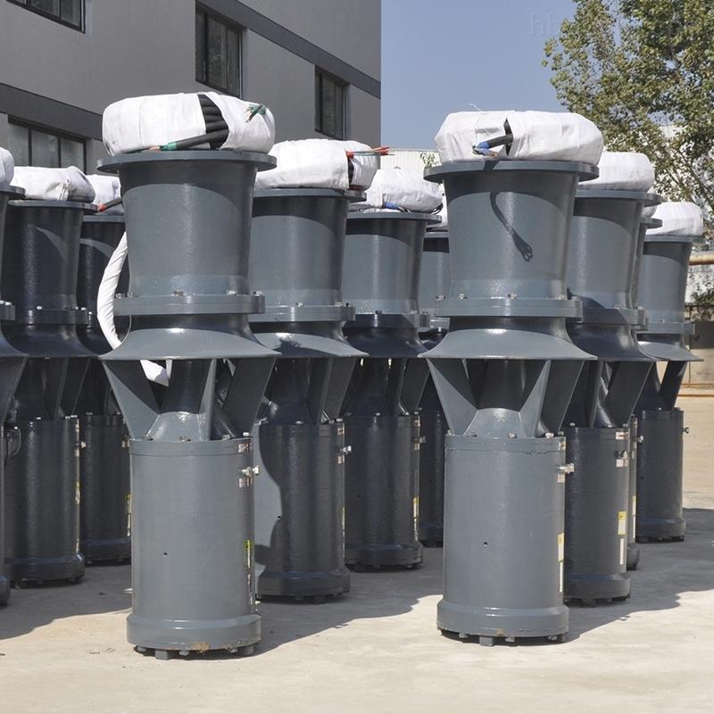 中吸式500QSZ-30KW简易型潜水轴流泵
