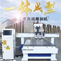 板式家具生产设备木工数控1325四工序开料机