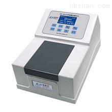 6B-50LSY型硫酸盐测定仪