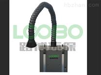路博LB-SQ激光烟雾净化过滤器