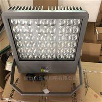 三雄PAK473307银弧200WLED投光灯支架式