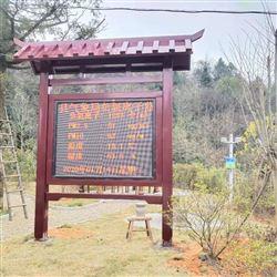 普洱市休闲景区公园负氧离子在线监测系统
