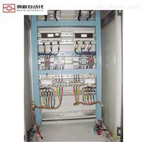 南京纳新PLC可编程控制柜