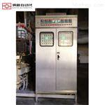 南京纳新专业生产非标配电柜