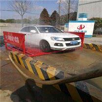 洗車機 全自動工程洗輪機