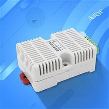 485型导轨式温湿度传感器