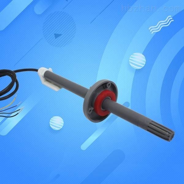 温湿度变送器长杆法兰盘485实时监控通风