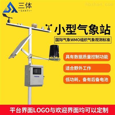 ST-GF08光伏太阳能环境检测仪