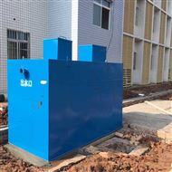 HS-02學校汙水處理設備介紹