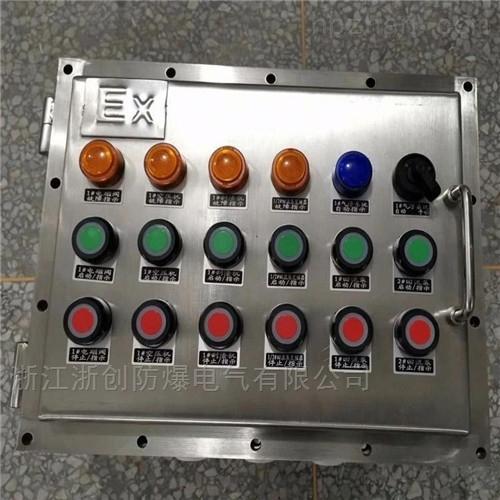 不鏽鋼防爆動力配電箱