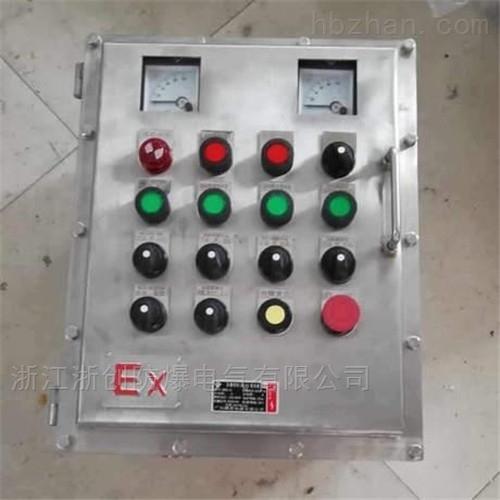 PLC觸摸屏防爆操作箱殼體定做控製箱