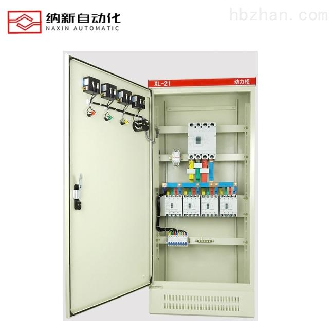 動力柜低壓配電柜