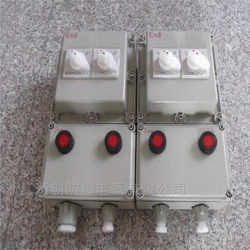 加油站油泵房防爆配电箱