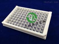百千96孔石英酶标板测紫外微孔板酶标仪通用