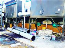 布袋除尘器 粉尘净化设备 青岛欧科环保