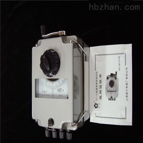 电力钳形接地电阻测试仪