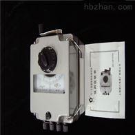 电力承装承修承试类钳形接地电阻测试仪