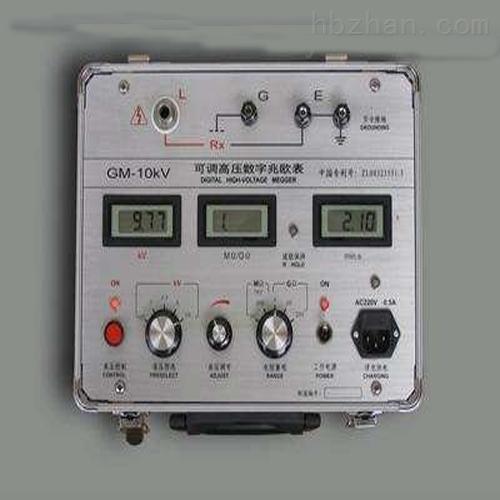 电力厂家钳形接地电阻测试仪