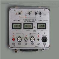 承装修试资质钳形接地电阻测试仪