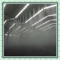 厦门锦绣芳固定式移动式喷淋系统