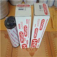 0500D003BN3HC贺德克液压滤芯