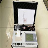 智能型绝缘电阻测试仪制造商