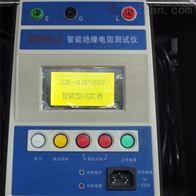 电力承试四级资质绝缘电阻测试仪