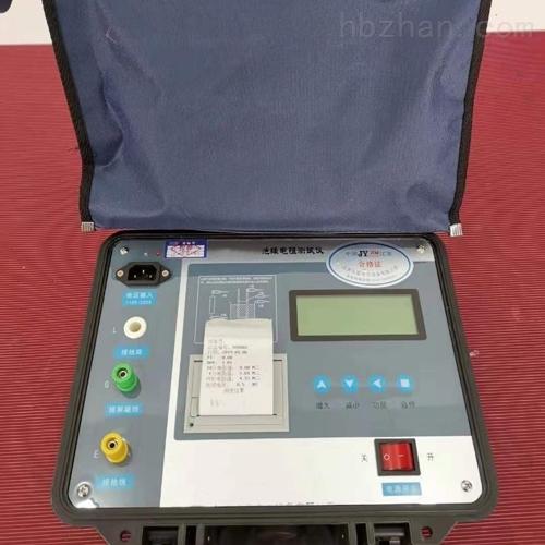 承试类智能型绝缘电阻测试仪