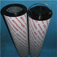 2600D003BN3HC贺德克液压滤芯