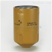P162205液压油滤芯P162205型号齐全