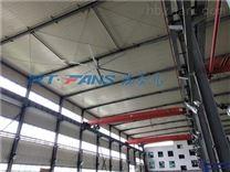 厂房降温设备,工业吊扇解决车间闷热难题