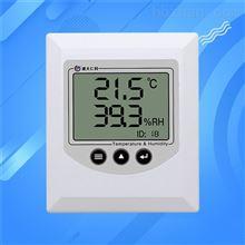吸顶温湿度变送器传感器rs485高精度