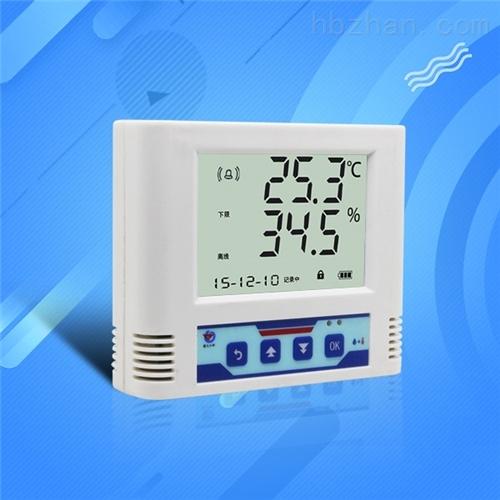温湿度记录仪RS485液晶屏变送器工业药店