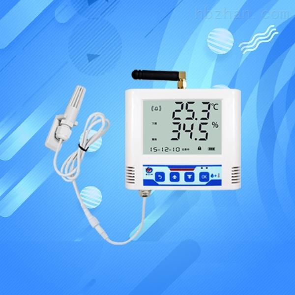 GPRS温湿度自动记录仪无线远程鸡舍仓库大棚