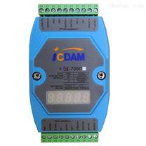 断电存储/计数输入模块 /带液晶显示2路频率