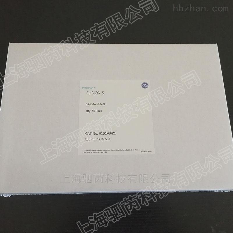 沃特曼FUSION 5 A4 SHEETS胶体金滤纸