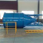 螺旋式砂水分離器
