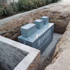 医院污水处理一体化设备