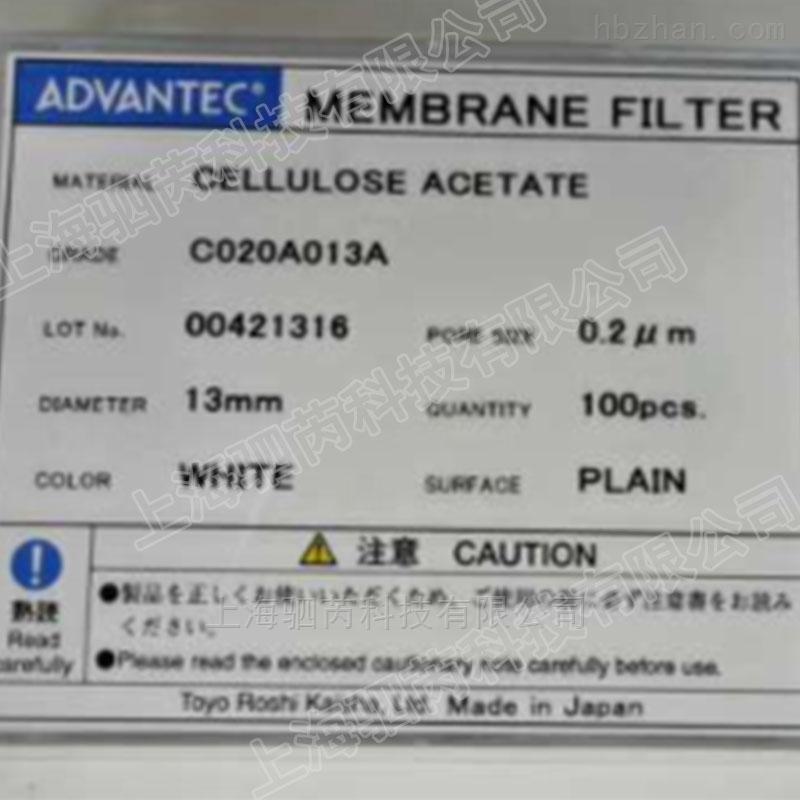 日本advantec孔径0.2um醋酸纤维素膜