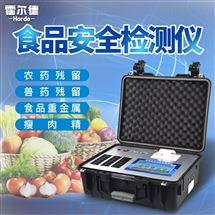 HED-G1200食品实验室设备