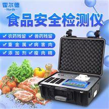 HED-G1200食品成分检测仪器